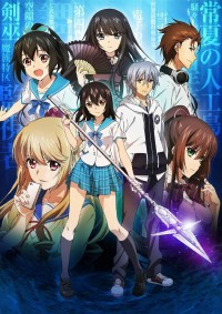 Anime: Strike the Blood