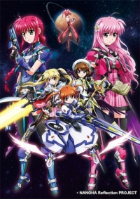 Anime: Magical Girl Lyrical Nanoha Reflection
