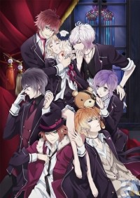 Anime: Diabolik Lovers