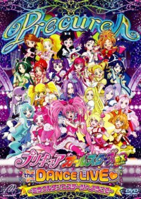 Anime: Precure All Stars DX the Dance Live: Miracle Dance Stage e Youkoso