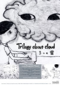 Anime: Trilogy about Clouds