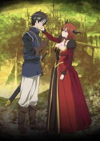 Anime: Maoyuu Maou Yuusha: Kono Monogatari wa, Daniku dake de wa Nai no Ja!
