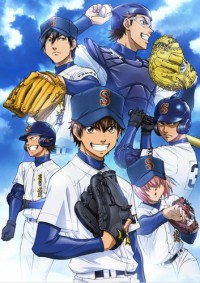 Anime: Ace of the Diamond