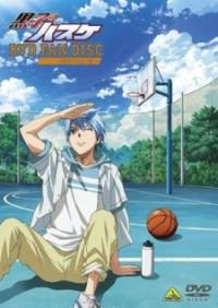 Anime: Kuroko no Baske: Oshaberi Shiyokka