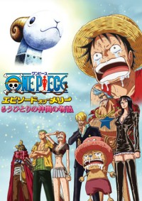 Anime: One Piece: Episode of Merry - Eine Geschichte über ein ungewöhnliches Crewmitglied