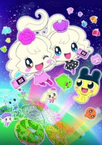 Anime: Tamagotchi! Miracle Friends