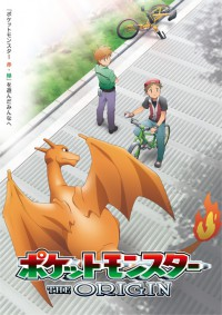 Anime: Pokémon Origins