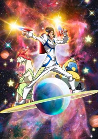 Anime: Space Dandy