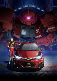 Anime: Char Aznable x Auris