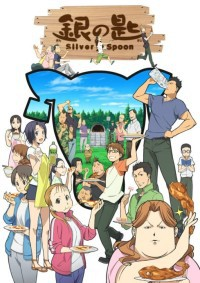 Anime: Silver Spoon 2
