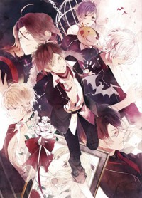 Anime: Diabolik Lovers Recap