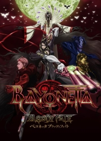Anime: Bayonetta: Bloody Fate