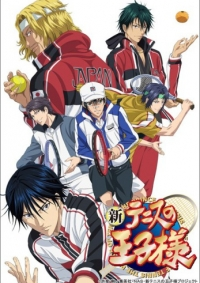 Anime: The Prince of Tennis II OVA vs Genius 10