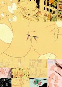 Anime: Airy Me