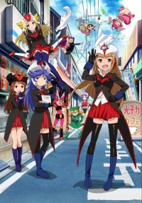 Anime: Robot Girls Z