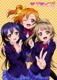 Anime: Love Live! School Idol Project OVA