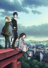 Anime: Noragami