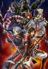 Anime: Samurai Warriors SP: Die Legende der Sanada