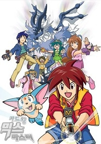 Anime: Mix Master: King of Cards