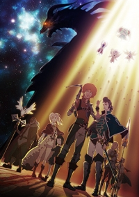 Anime: Rage of Bahamut: Genesis