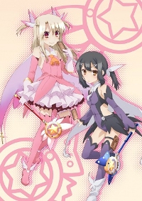 Anime: Fate/Kaleid Liner Prisma Illya Specials