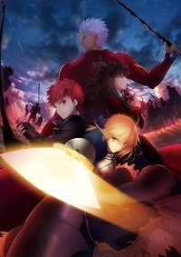 Anime: Fate/Stay Night: Unlimited Blade Works
