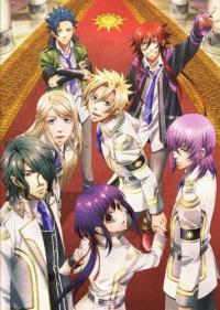 Anime: Kamigami no Asobi