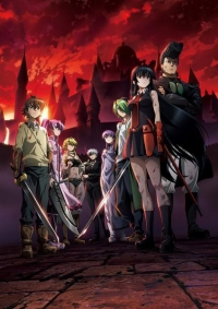 Anime: Akame ga Kill: Schwerter der Assassinen