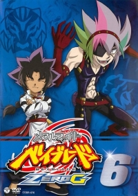 Anime: Beyblade: Shogun Steel (Dark Nebula Again Arc)