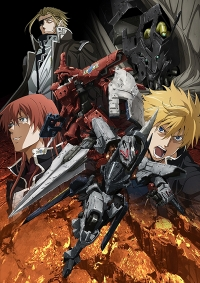 Anime: Broken Blade TV Edition