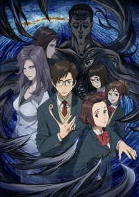 Anime: Parasyte: The Maxim