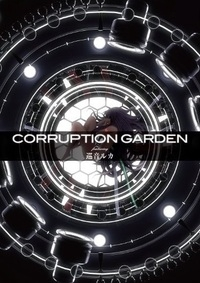 Anime: Corruption Garden
