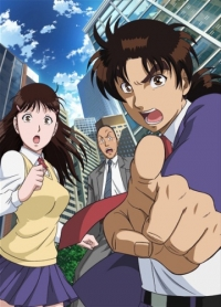 Anime: The File of Young Kindaichi Returns