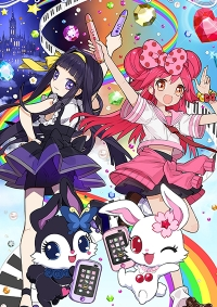 Anime: Lady Jewelpet