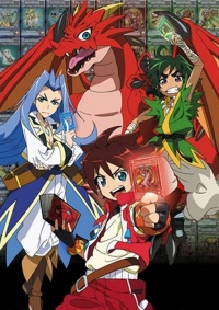 Anime: Dragon Collection