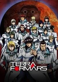 Anime: Terra Formars