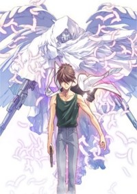 Anime: New Mobile Report Gundam Wing: Frozen Teardrop Picture Drama