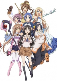 Anime: Invaders of the Rokujyouma!?