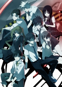 Anime: M3: The Dark Metal
