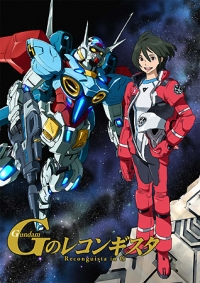 Anime: Gundam Reconguista in G