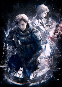 Anime: Project Itoh: Genocidal Organ