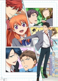 Anime: Monthly Girls' Nozaki-kun