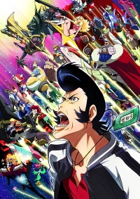 Anime: Space Dandy 2