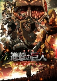 Anime: Attack on Titan: Anime Movie
