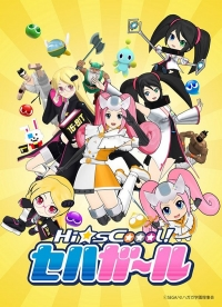 Anime: Hi-sCool! Seha Girls
