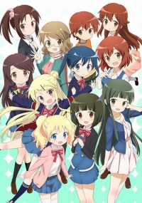 Anime: Hello!! Kinmoza