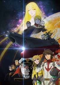 Anime: Star Blazers 2199: Space Battleship Yamato - A Voyage to Remember