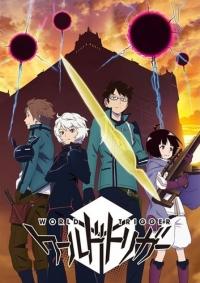 Anime: World Trigger
