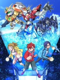 Anime: Gundam Build Fighters Try