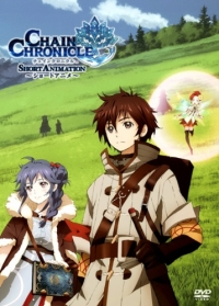 Anime: Chain Chronicle: Short Animation
